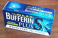bufferin_s.jpg