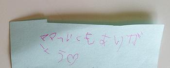 hahanohi2014_3.jpg