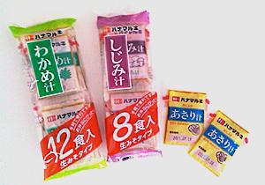 misoshiru_2.jpg