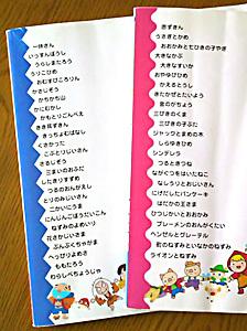 ohanashi_2.jpg