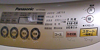 sentakuki_2.jpg