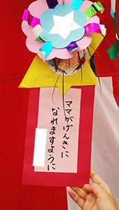 tanzaku2013.jpg